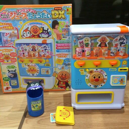【預購】日本進口日本正版 麵包超人飲料投幣機 自動販賣機 販賣飲料機 豪華版 家家酒玩具 飲料機 便利商店【星野日本玩具】 1