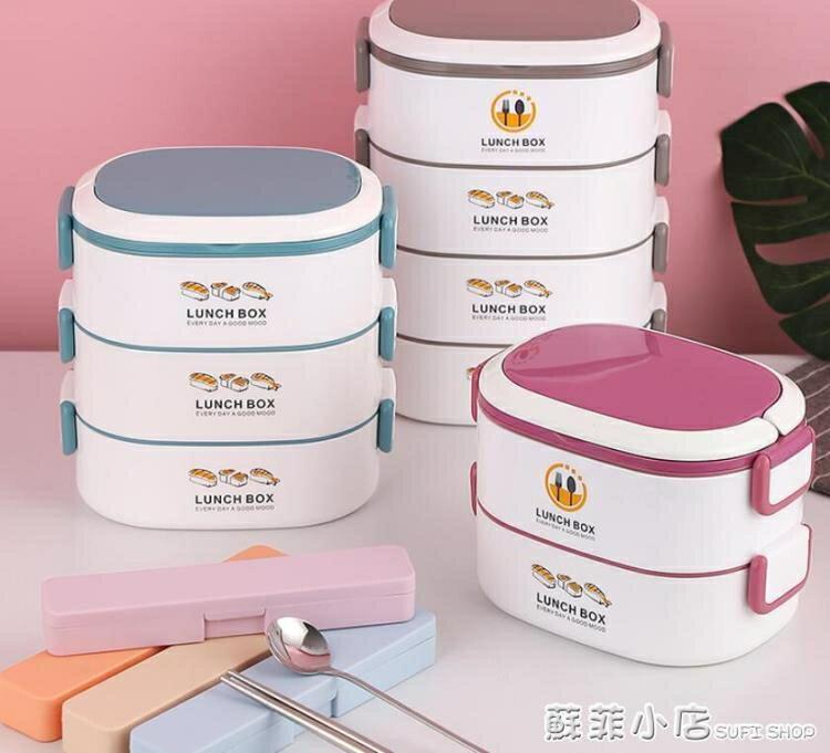 上班族可微波爐加熱多層保溫飯盒方便攜帶雙層便當盒便攜餐盒分層