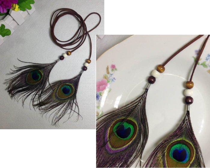 ★草魚妹★H344頭飾波西米亞印地安民族風手工製作簡約造型孔雀羽毛流蘇髮帶,售價120元