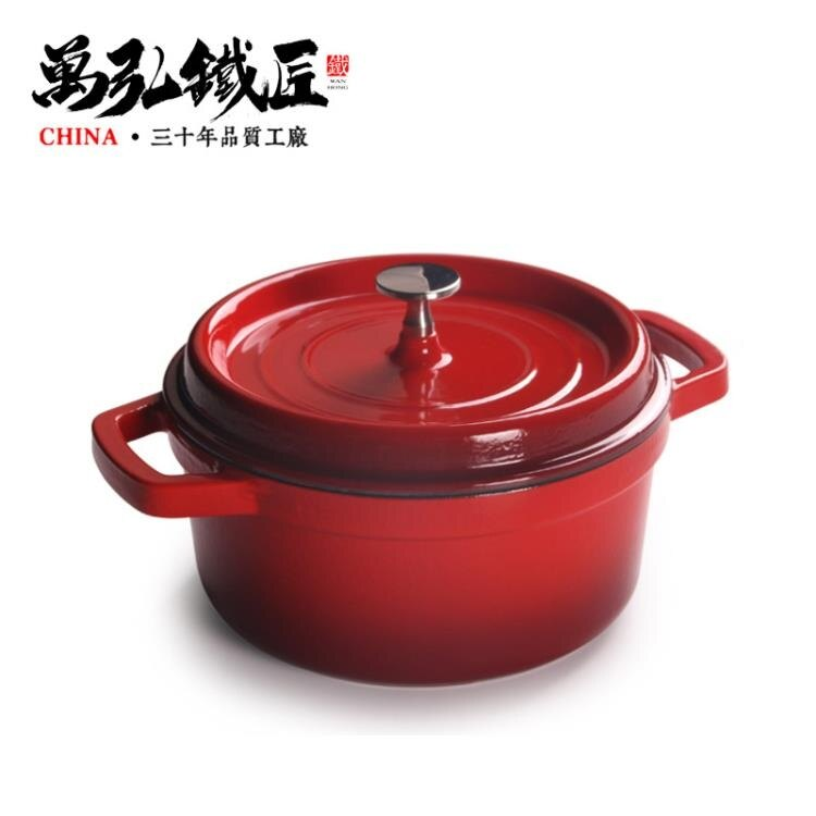琺瑯鍋 鑄鐵平底煲湯鍋搪瓷鍋雙耳燉鍋 概念3C
