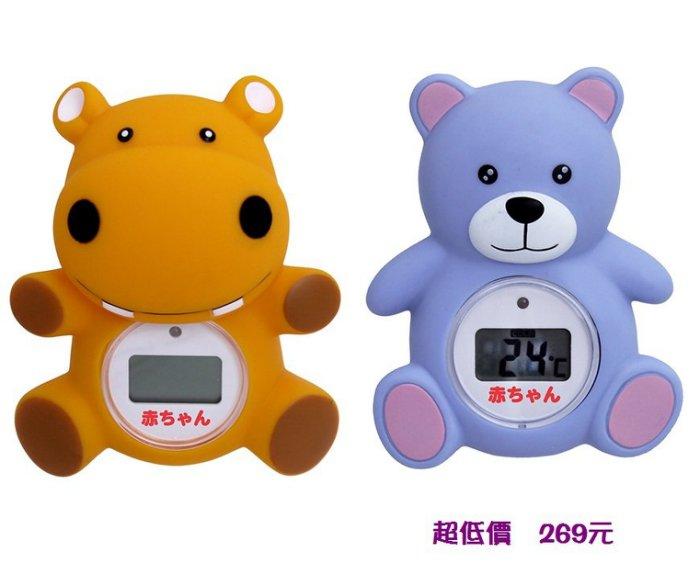 *美馨兒* genki bebi 元氣寶寶 卡哇依電子室溫 水溫計 (二款可挑) 269元