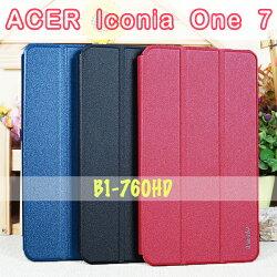 【金砂TPU】ACER Iconia One 7 B1-760HD K9PW 專用平板側掀皮套/翻頁式保護套/斜立展示/三折側開平板套