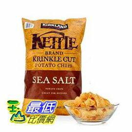 [COSCO代購 如果沒搶到鄭重道歉] Kirkland Signature 科克蘭 海鹽調味薯片 907公克 (2入裝) W998879