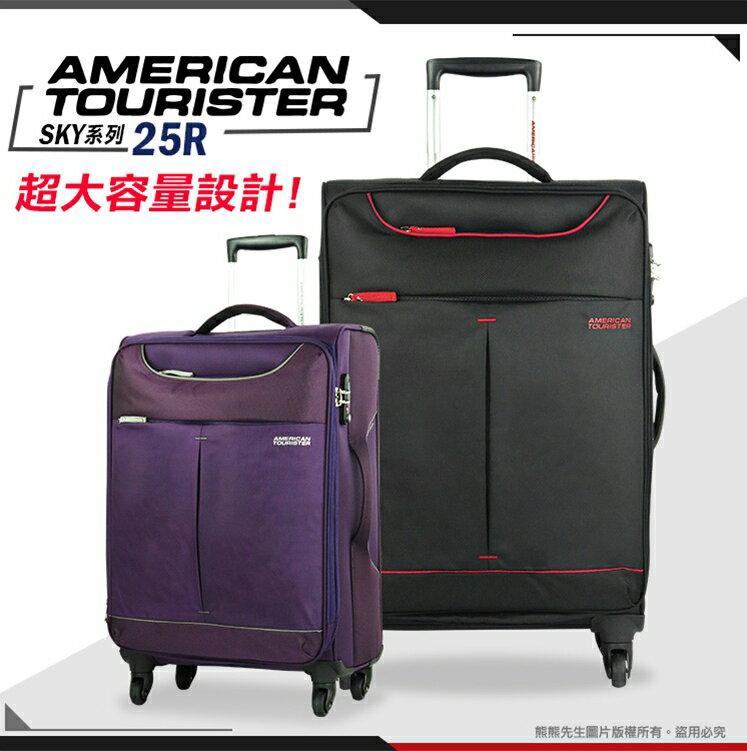 《熊熊先生》Samsonite新秀麗行李箱特賣會 American Tourister 美國旅行者 26吋極輕量旅行箱 SKY 大容量布箱 TSA海關鎖 25R 詢問另有優惠價