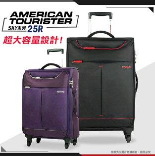 《熊熊先生》Samsonite新秀麗行李箱特賣會AmericanTourister美國旅行者26吋極輕量旅行箱SKY大容量布箱TSA海關鎖25R詢問另有優惠價