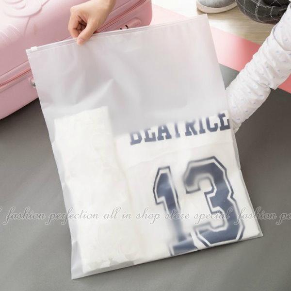 旅行自封袋XXL (40x52cm) 衣物分類袋 透明防水收納包 旅行收納袋【DX206】◎123便利屋◎