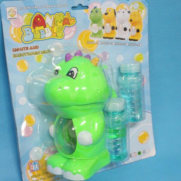 大恐龍泡泡槍 自動泡泡槍+泡泡水 聲光電動泡泡槍 手提泡泡機(附電池)/一支入{促250}~CF121444