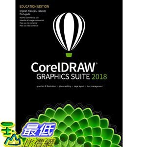 [7美國直購] (下載教育版) CorelDRAW Graphics Suite 2018 Education Edition [PC Download] by Corel