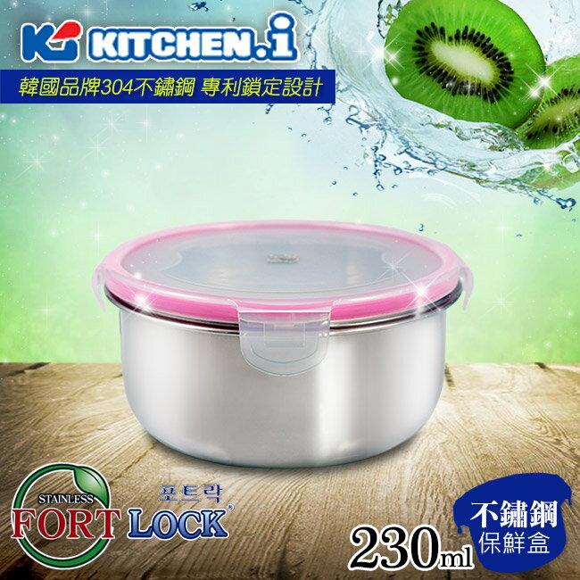 ~韓國FortLock~圓型不鏽鋼保鮮盒230ml^(KFL~R1~1^)