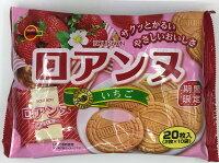 櫻桃小丸子美食甜點蛋糕推薦到[哈日小丸子]北日本草莓法蘭酥(2枚*10袋)就在哈日小丸子推薦櫻桃小丸子美食甜點蛋糕