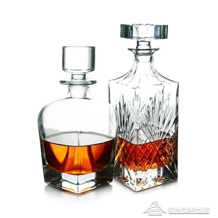 水晶玻璃酒樽大號紅酒醒酒器家用洋酒瓶子帶蓋防塵酒壺容器  新年鉅惠 台灣現貨