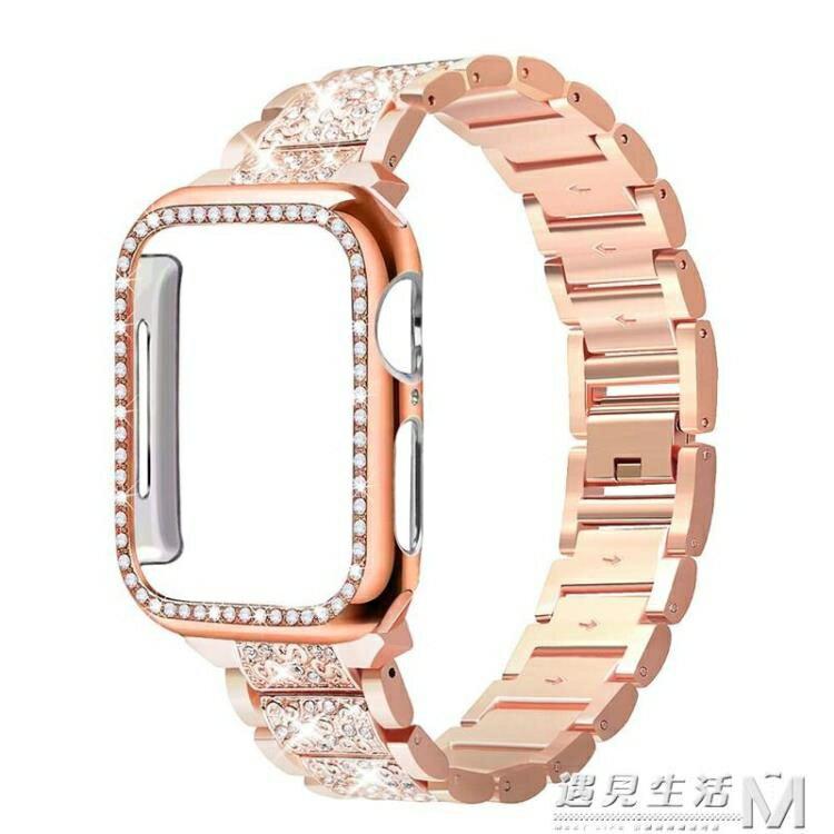 細腕鑲鑚錶帶錶殼適用Apple Watch錶帶蘋果手錶iWatch1/2/3/4/5代 全館免運