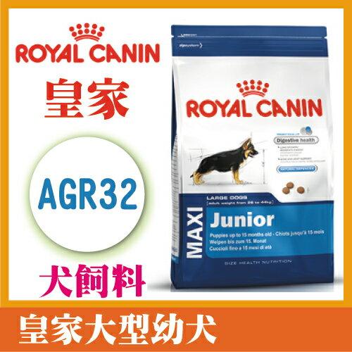 法國皇家大型幼犬狗飼料 AGR32 4kg