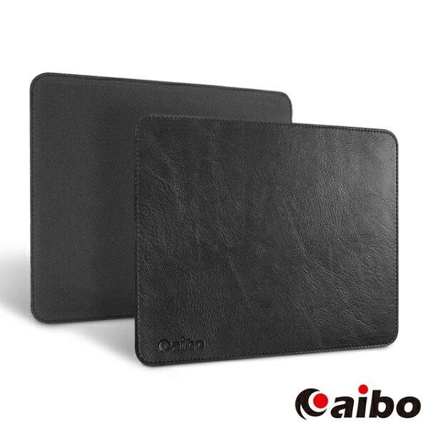 aibo時尚皮革滑鼠墊26x21cm皮革表層墊板滑鼠板桌墊電腦滑鼠墊筆電滑鼠墊