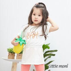 Little moni 歡樂YEAH長版上衣-象牙白