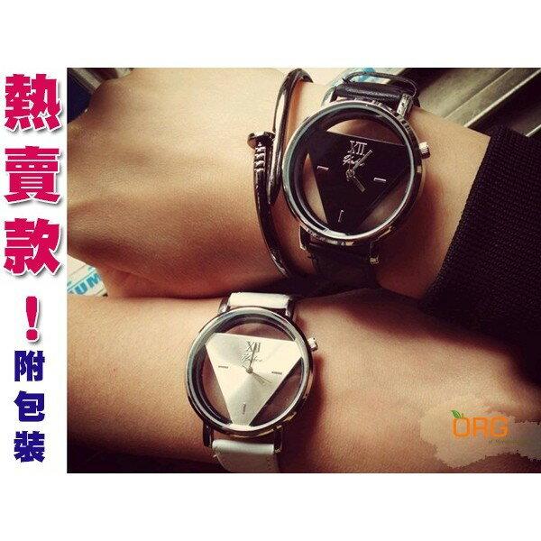 ORG《WC0001》盒裝~熱賣款 倒 三角形 星型 鏤空 手錶/男錶/女錶/情侶錶 生日/交換/情人節 禮物 情侶手錶