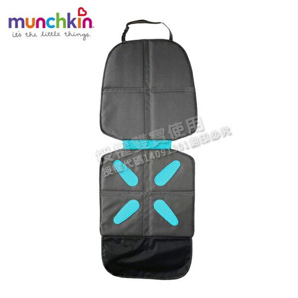 美國 munchkin 滿趣健 汽座保護墊+置物袋 MNO-61220 皮椅防磨墊 皮椅防滑墊 汽車座椅保護墊