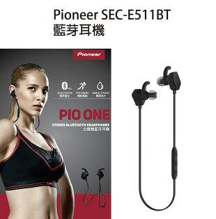 [滿3000加碼送15%12期零利率]PioneerSEC-E511BT藍芽耳機-黑