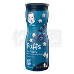 Gerber 美國嘉寶星星餅乾-藍莓口味(適合8個月以上食用)【悅兒園婦幼生活館】