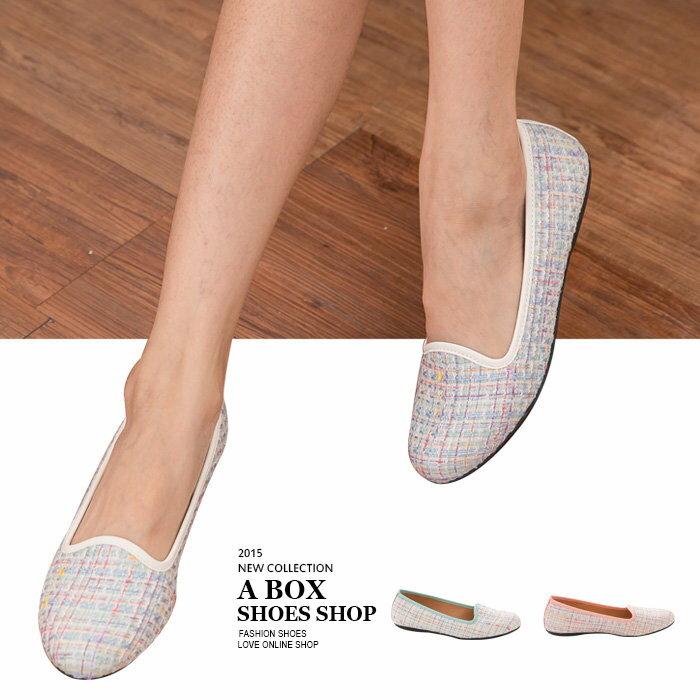 【AI829】MIT台灣製 超值特價小香風混色毛呢 平底包鞋 娃娃鞋 3色