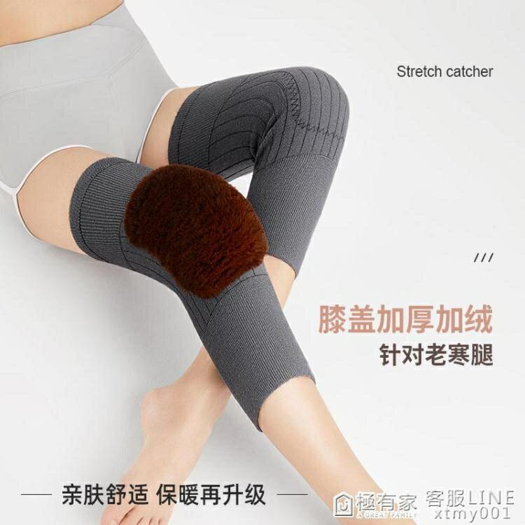 南極人羊毛絨護膝蓋護套保暖老寒腿男女漆關節痛自發熱老年人防寒