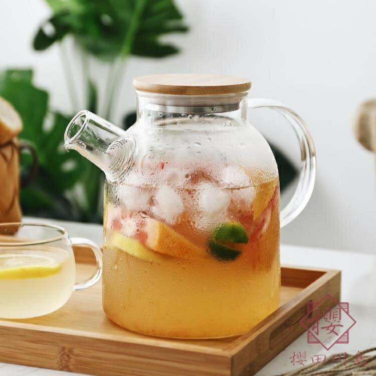 日式玻璃冷水壺套裝耐熱泡茶壺杯壺家用涼水壺【櫻田川島】