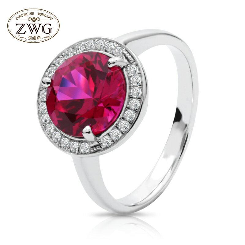 WGB~925銀鑲圓形紅寶石鑲碎鑽戒指女飾品~維格 超 夢幻手飾情人節 生日 •04466
