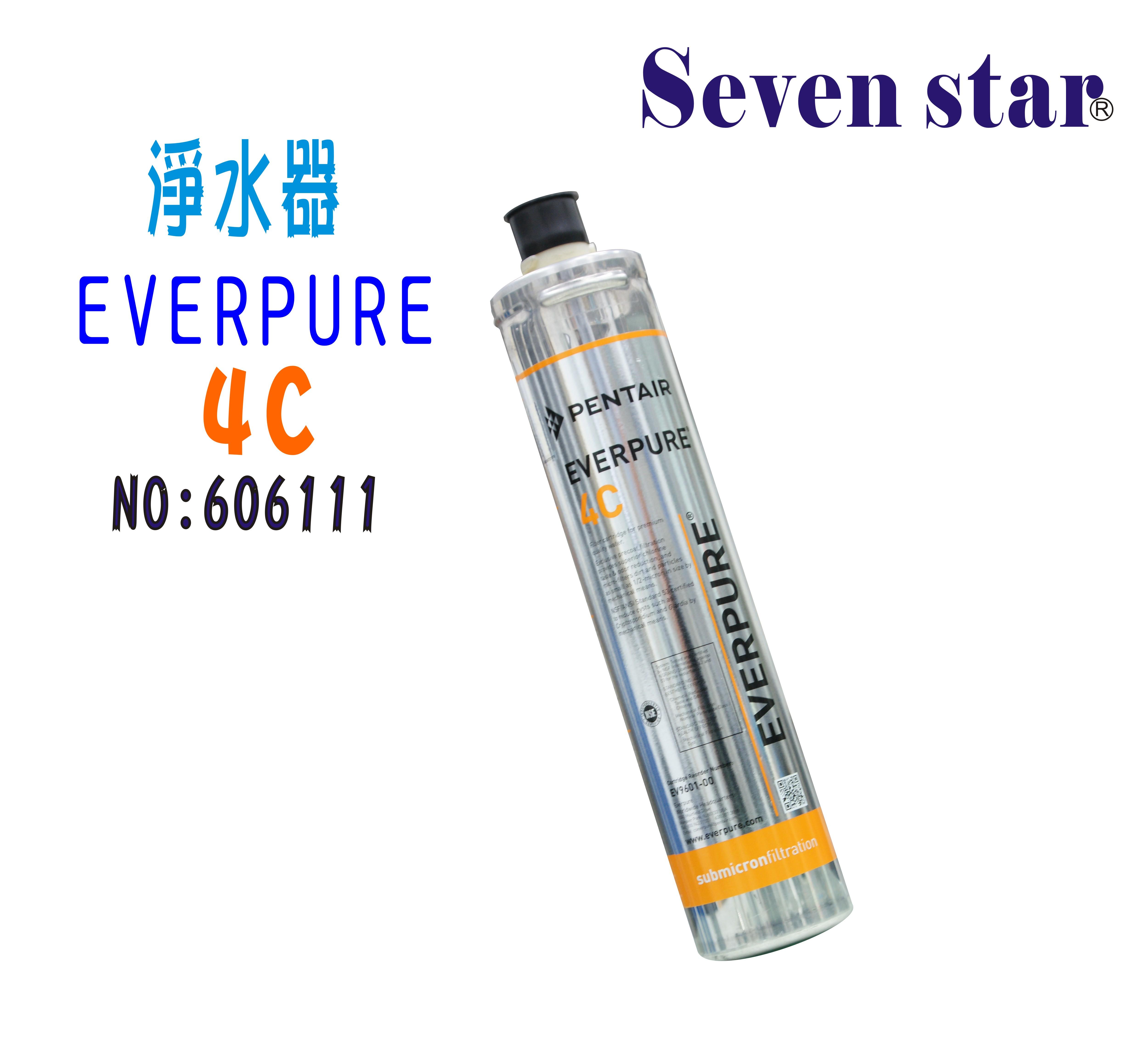 Everpure-4C淨水器.濾心另售S100、S104、H104、BH2、4DC、H100貨號:6111【七星淨水】