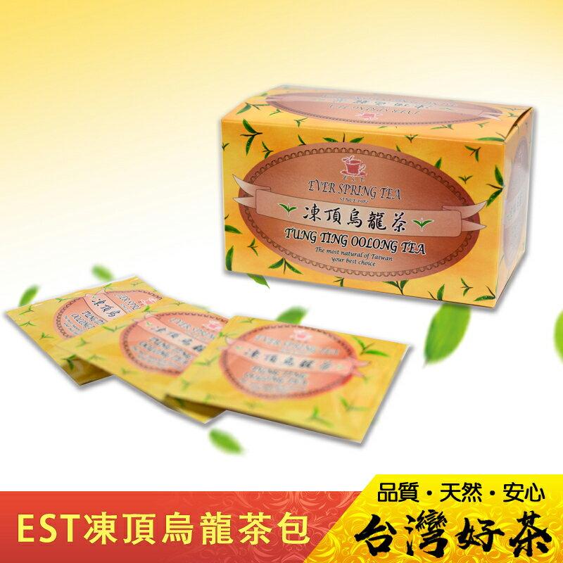 《萬年春》EST凍頂烏龍茶茶包2g*20入 / 盒 0