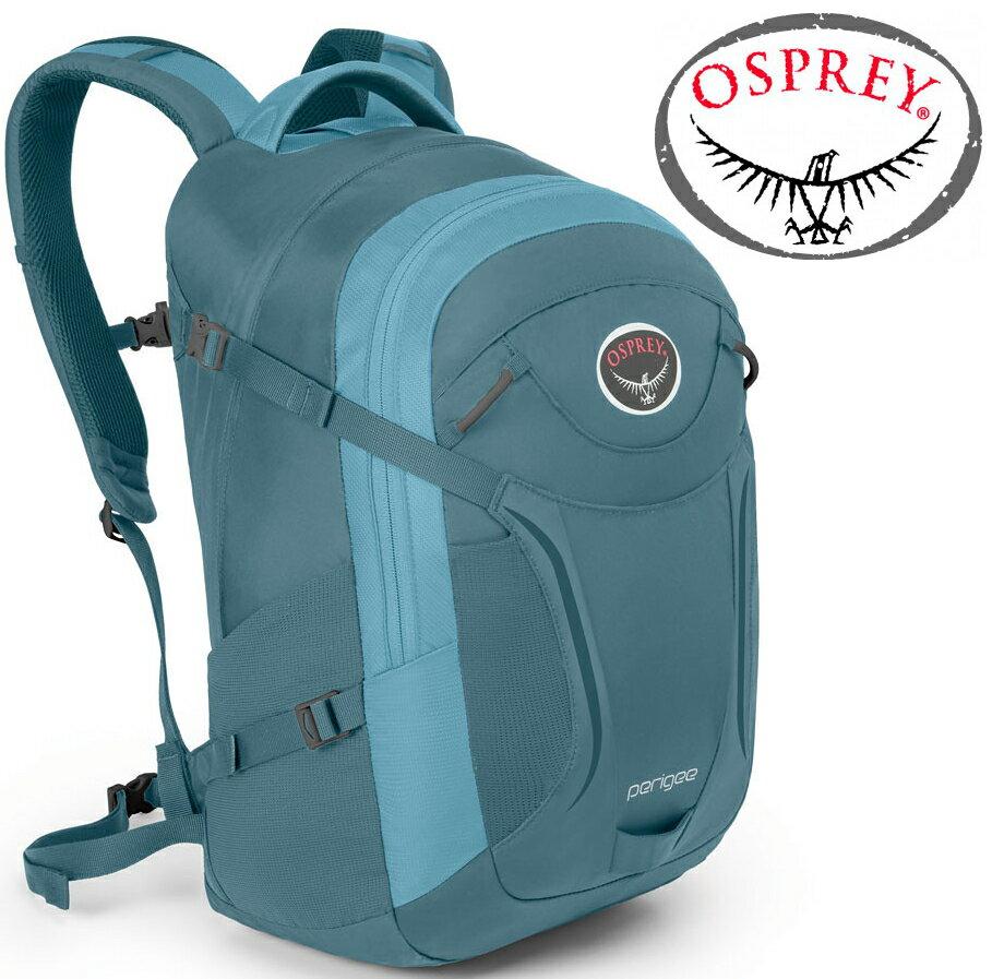 Osprey Perigee 29 日用系列後背包/電腦包 登山背包/健行背包 透明藍/台北山水