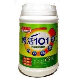 生達優活101乳酸菌 300克/瓶 可買5送1◆德瑞健康家◆