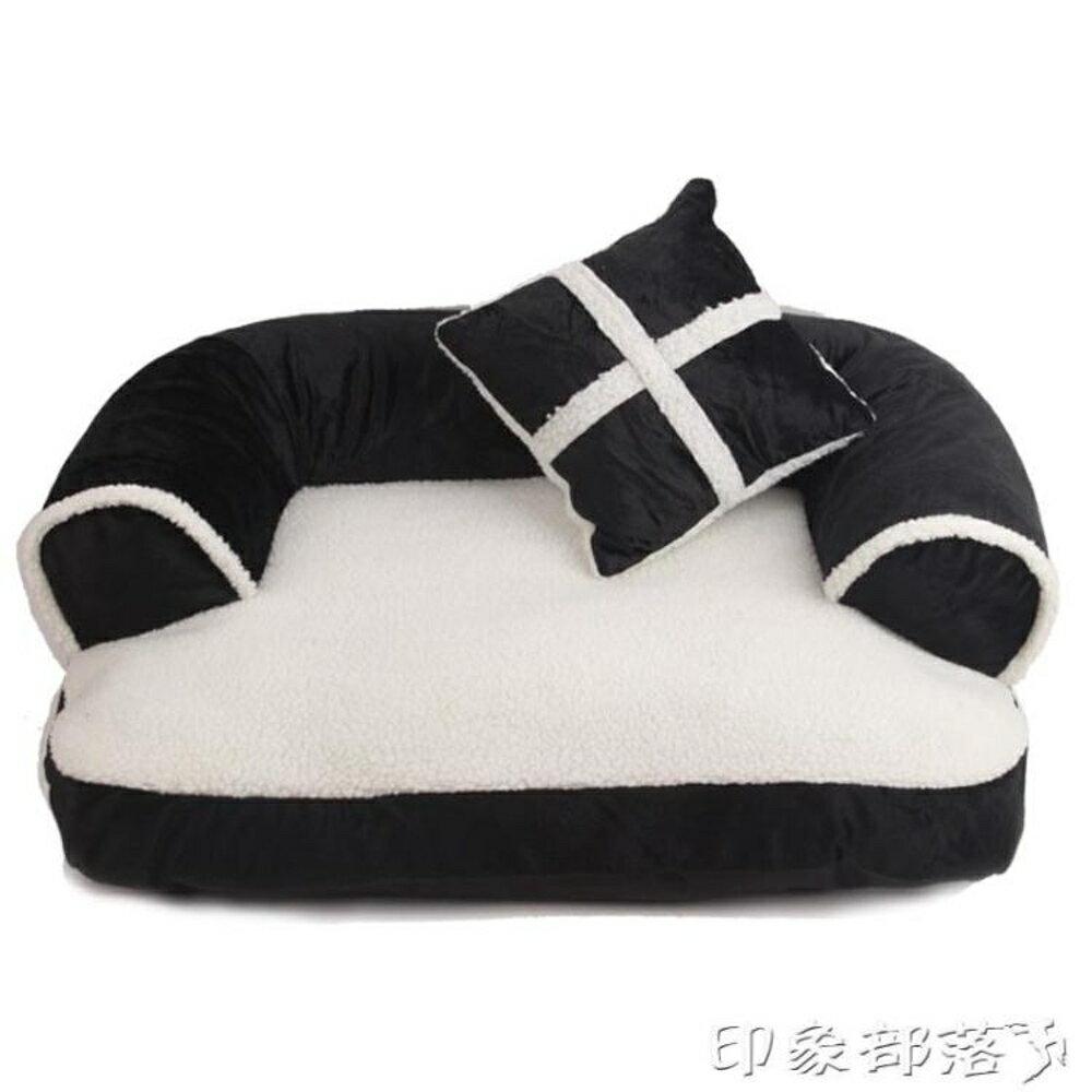 狗窩泰迪比熊狗窩貓窩小型中型犬可拆洗狗床寵物用品窩墊墊子 全館免運