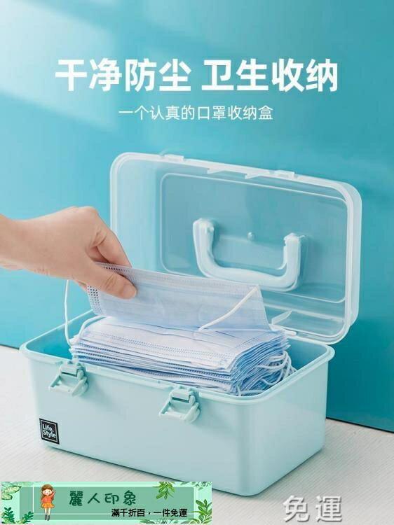 收納盒 一次性收納盒大容量家用便攜裝放暫存口鼻罩盒子防塵防污神器-