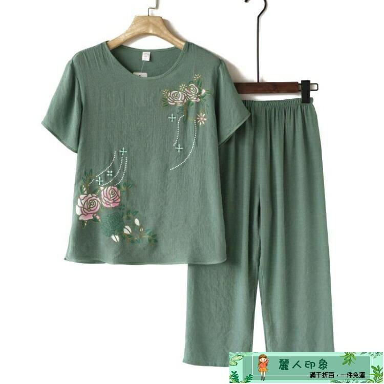 媽媽套裝 中老年女裝夏季套裝純棉麻媽媽裝短袖T恤褲子兩件套老人奶奶衣服 麗人印象--2021(如夢令)上新