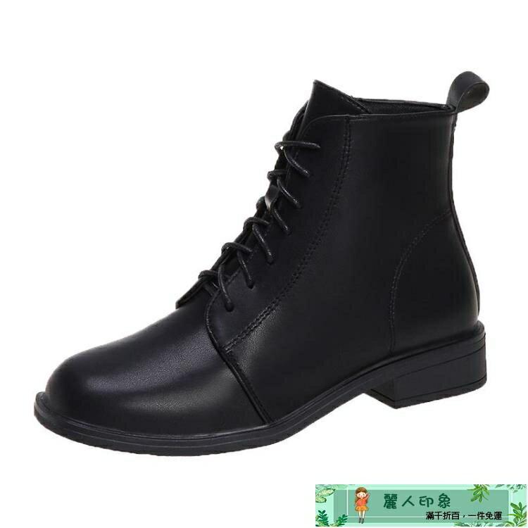 馬丁靴 新款秋冬單靴百搭機車靴短靴女方頭低跟系帶學生短筒馬丁靴女 麗人印象--2021(如夢令)上新
