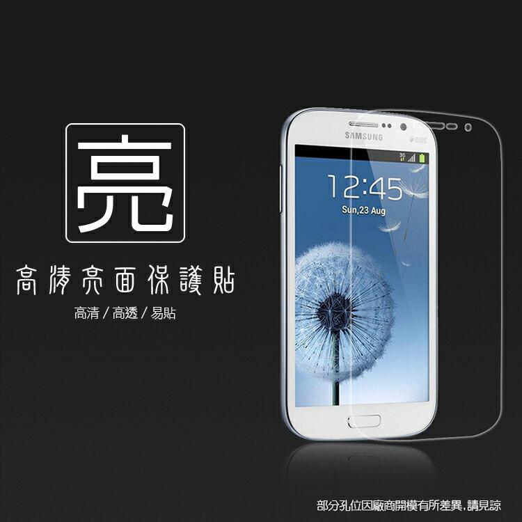 亮面螢幕保護貼 SAMSUNG 三星 Galaxy Grand Duos i9082/Neo i9060 保護貼 亮貼 亮面貼