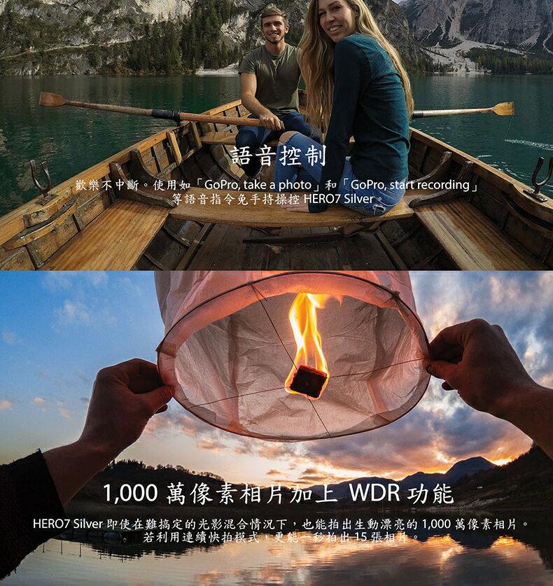 現貨 GoPro HERO 7 Silver 運動相機 銀色版 公司貨 防水 4K 觸控螢幕 垂直拍攝 HERO7 7