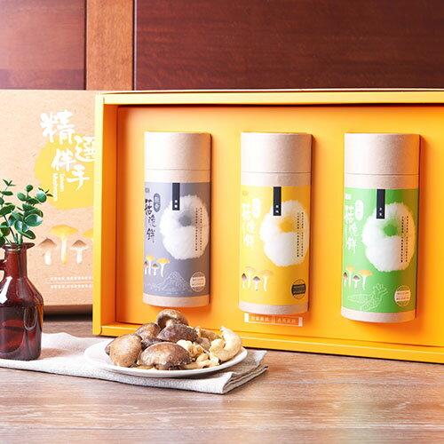❤感謝狂銷→綜合菇脆餅4罐組(口味任搭)★上班這檔事推薦、團購美食 充滿維生素D★ 2