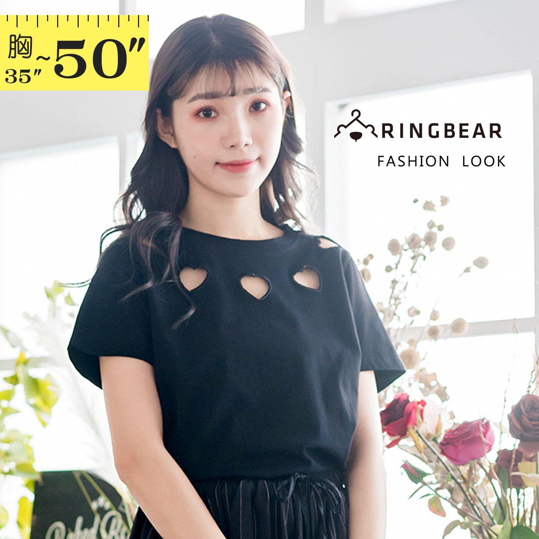 T恤--休閒風個性刺繡鏤空甜美愛心寬鬆修身黑色圓領短袖棉T(黑L-4L)-T333眼圈熊中大尺碼 1