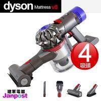 戴森Dyson到[全店97折][建軍電器] Dyson V8 Mattress SV10 absolute主機 四吸頭版 塵蟎機