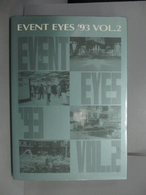 ~書寶 書T3/ _PLV~Event Eyes 93_Vol.2