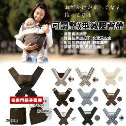 背巾揹帶 收納袋 調整 減壓背帶 蘇菲海馬母乳袋孕婦裝貝親