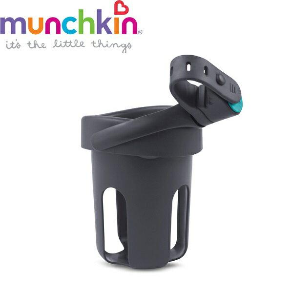 美國【munchkin】推車杯架 0