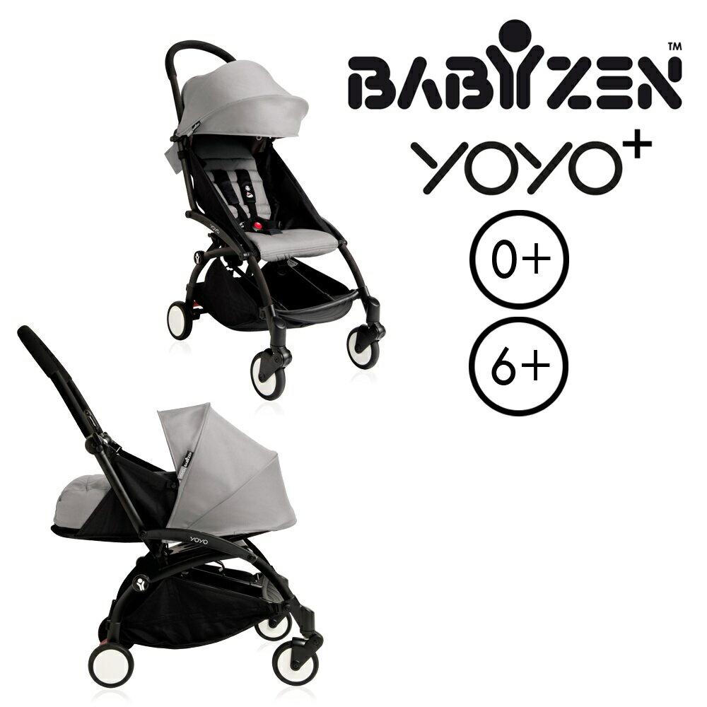 【加購Borny全身包覆墊享$990】法國【BABYZEN】 YOYO-Plus手推車+新生兒套件(灰色) 1