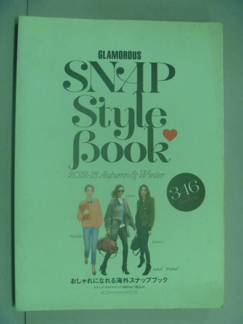~書寶 書T2/美容_ZIA~Glamorous Snap Style Book 2012