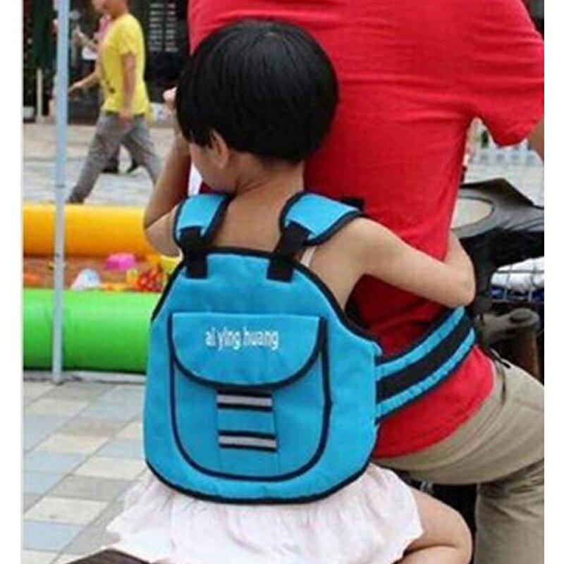 摩托車兒童安全帶 (不挑色)