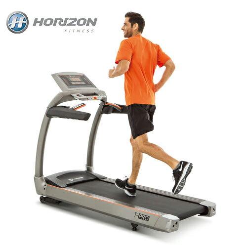 喬山JOHNSON - HORIZON T-PRO 電動跑步機《俱樂部等級配備家用跑步機》