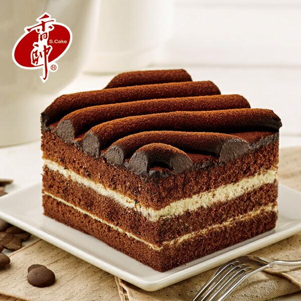 【香帥蛋糕】歐式蛋糕加購專區↘歐納修巧克力 1