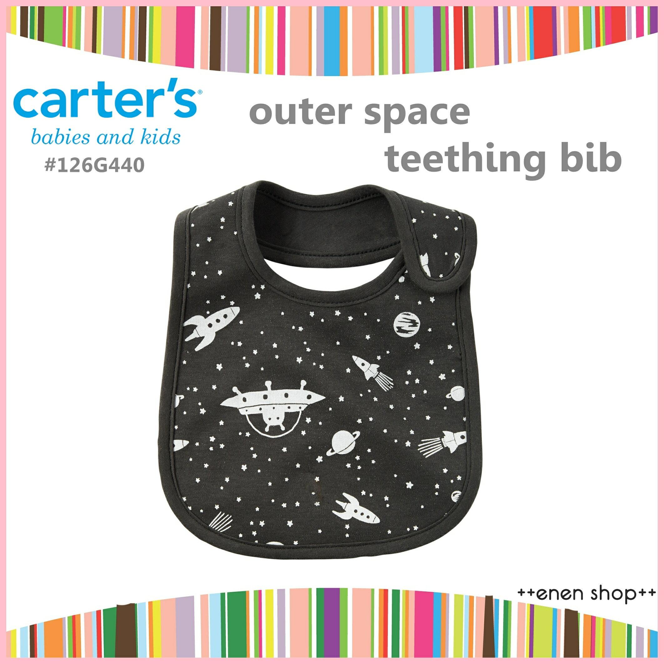 Enen Shop @Carter's 飛碟/火箭款口水巾/圍兜兜 #126G440 新生兒/彌月禮