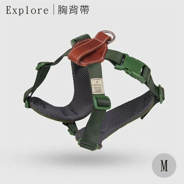 布蕾克:SPUTNIK︱Explore胸背帶-綠(M)Pet'sTalk